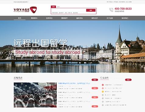 深圳市亚太国展工程有限公司网站建设项目--天津网站建设